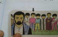 توضيح من وزارة التربية والتعليم حول شحنة الكتب الواصلة لبعض المحافظات المحررة