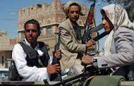 الحوثيون يحذفون أسماء الصحابة من المناهج التعليمية في اليمن