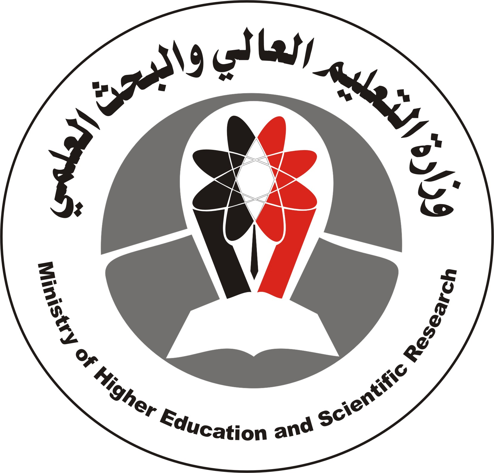 فتح باب الترشح لمنح التبادل الثقافي والمنح الداخلية للعام 2017 - 2018م