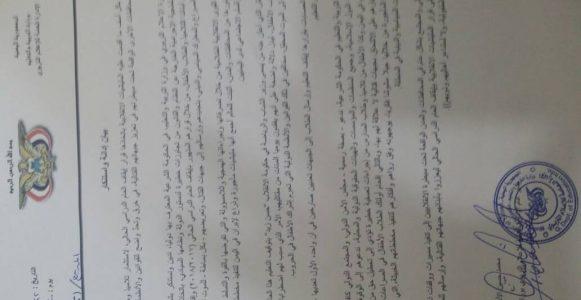 تم إيقاف العام الدراسي الحالي لتعزيز جبهاتها القتالية بطلاب المدارس  الإدارة العامة للإعلام التربوي: المليشيات الحوثية تعدت على حق الطفولة وحق التعليم في آن واحد