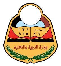 مصدر مسؤول بوزارة التربية الدعوة للوقفة الاحتجاجية أمام مكتب الوزير تهدف إلى تعطيل عمل الوزارة التي تعمل في الميدان