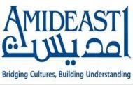 معهد أمديست يعلن عن مسابقة برنامج منح دراسية لخريجي الثانوية