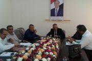 وزير التربية والتعليم يلتقي اللجنة الوطنية للتعليم المجتمعي بعدن