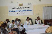 مكتب التربية والتعليم بالحزم يعقد لقاء تشاوري لرؤساء الاقسام ومدراء المدارس بالمديرية