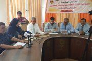 اعلان النتيجة العامة لاختبار الصف التاسع للعام الدراسي 2017 _2018 بمحافظة عدن