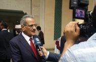 بمشاركة لملس افتتاح أعمال الدورة 13 للمؤتمر العام للإيسيسكو
