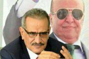 وزير التربية د. عبد الله لملس: نطالب اليونيسيف بتقديم إجابات واضحة تجاه كل الخروقات التي مورست أثناء صرف المنحة السعودية/ الاماراتية