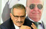 وزير التربية د. عبد الله لملس: عاصفة الحزم أوقفت المد الإيراني