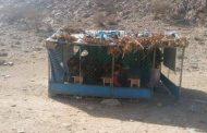 """يمنيون يلجؤون إلى """"قفص دجاج"""" لتدريس أبنائهم"""