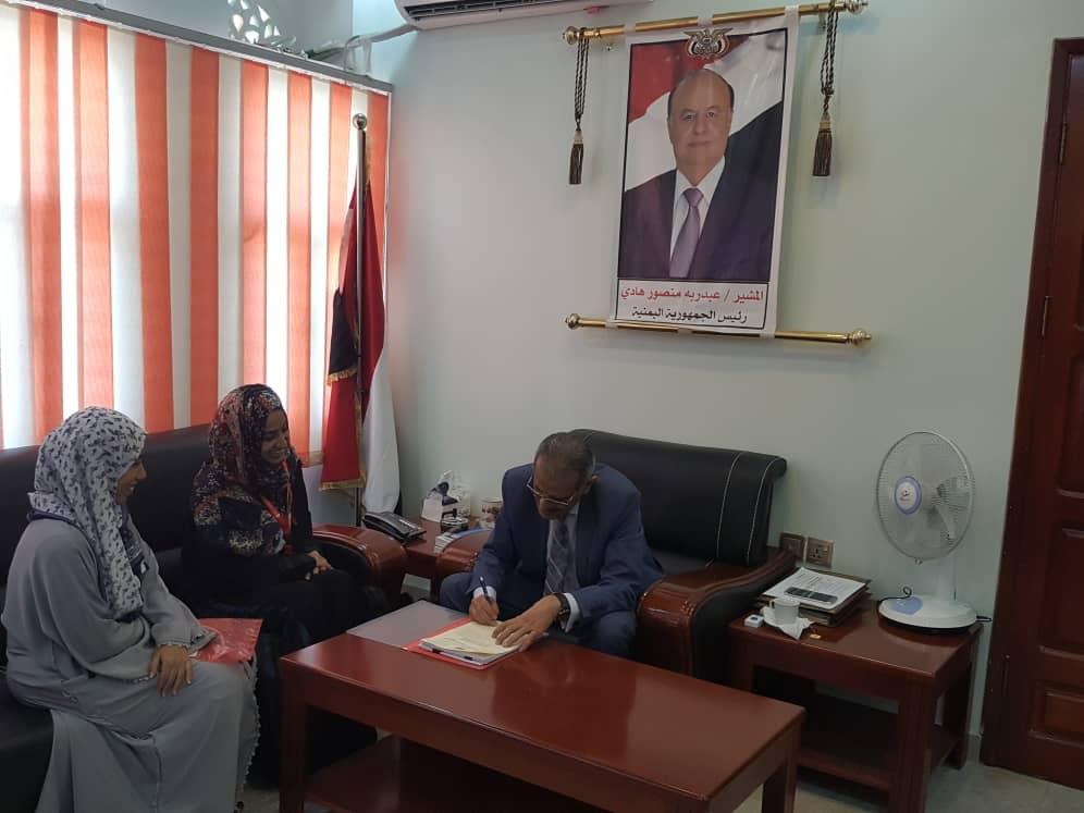 وزير التربية د عبدالله لملس يوقع اتفاقية التعليم في الطوارئ مع منظمة رعاية الأطفال