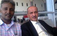 وفد من وزارة التربية والتعليم يتوجه إلى القاهرة