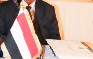 رئيس اللجنة العليا للاختبارات د. صالح الصوفي : استكملنا التحضيرات كافة لاختبارات الثانوية العامة للعام الدراسي (٢٠١٨- ٢٠١٩)