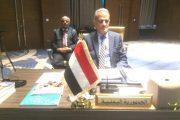 وزير التربية د. عبدالله لملس يطلع على سير مشاركة الطلاب اليمنيين في الأولمبيادين السابع للرياضيات والثالث للفيزياء في مسقط(فيديو)