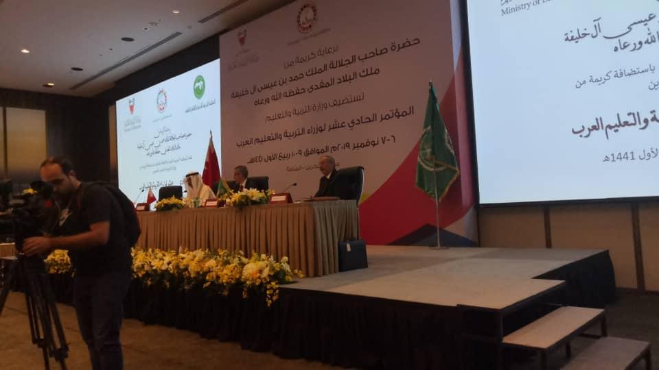 بمشاركة وزير التربية د. عبد الله لملس, مؤتمر وزراء العرب يعقد مؤتمره الحادي عشر  بالبحرين