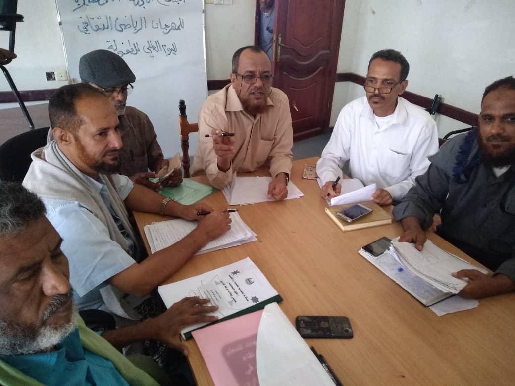 رئيس شعبة التوجيه والمناهج بمكتب التربية والتعليم لحج يترأس إجتماعاً للموجهين