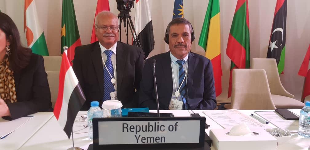 بمشاركة الدول الاعضاء بينها اليمن .. افتتاح اعمال الدورة 40 للمجلس التنفيذي لمنظمة (الايسيسكو) بابوظبي