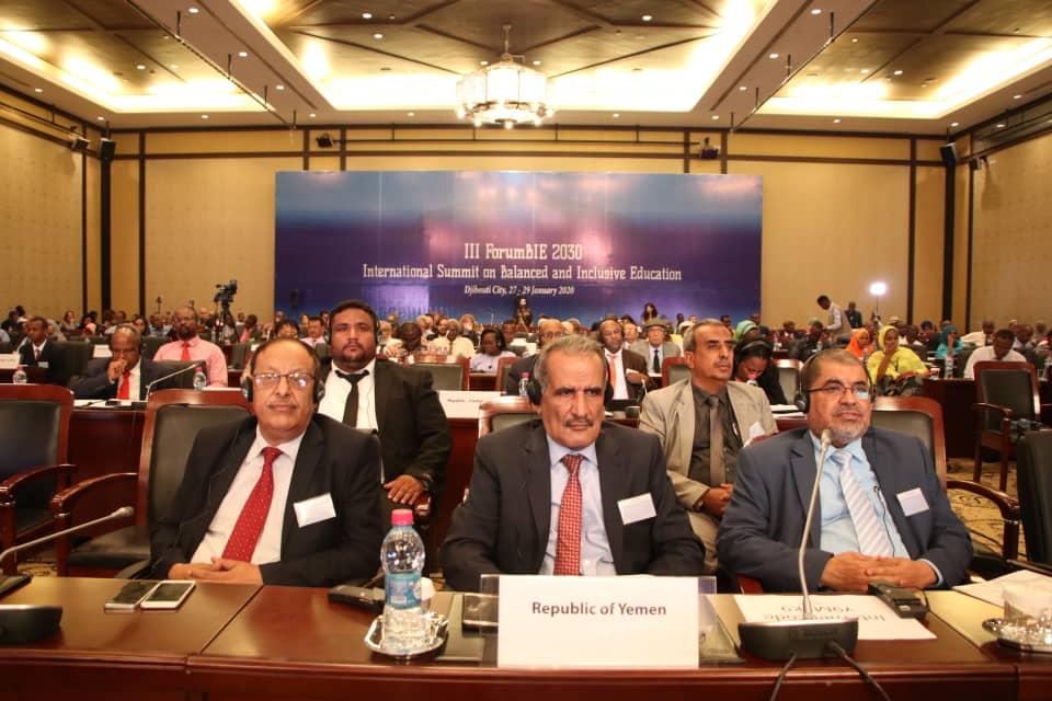 بدء أعمال المنتدى العالمي الثالث للتعليم المتوازن والشامل في جيبوتي