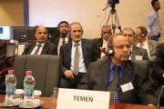 اليمن توقع على الإعلان العالمي للتعليم المتوازن والشامل في نهاية المنتدى العالمي الثالث.