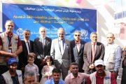 وزير التربية د. عبد الله لملس يدشن تركيب أنظمة الطاقة الشمسية ل24 مدرسة بعدن