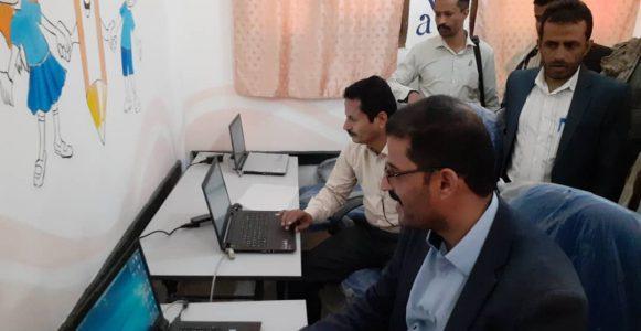مدير مكتب التربية والتعليم م/ مأرب يفتتح معامل الحاسوب بالمحافظة