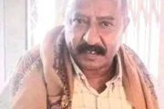 قيادة وزارة التربية والتعليم تقدم التعازي لأسرة الأستاذ محمد الكمالي
