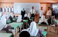 تدشين العام الدراسي الجديد 2020- 2021 للمرحلة الثانوية بمدارس محافظة عدن