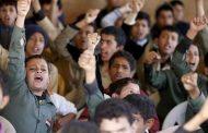 مقتل 1579 معلما بنيران الحوثيين منذ الانقلاب على السلطة