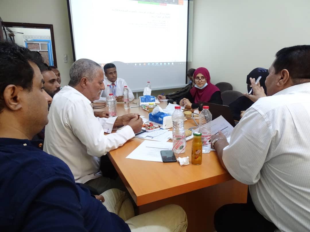 اجتماع المراجعة السنوي لوزارة التربية والتعليم مع منظمة اليونيسف بعدن