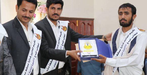 الإعلان عن جائزة محافظ مأرب للطالب المبدع بنسختها الثانية