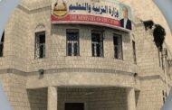 اللجنة العليا للاختبارات : (86649) طالب وطالبة يتوجهون غدا الأحد إلى مراكز اختبارات الثانوية العامة