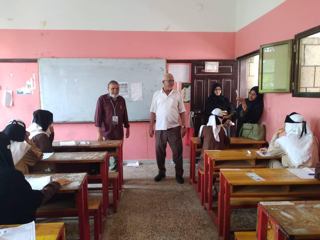 فريق الاشراف الوزاري بعدن يتفقد اختبارات الثانوية العامة بمديرية دار سعد
