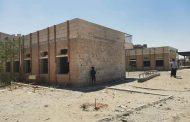 مكتب التربية بمارب يدين قصف مليشيات الحوثي مدرسة الثورة بمديرية جبل مراد