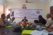 د. باسليم يترأس اجتماع اللجنة الاستشارية لمشروع بوابة التعليم