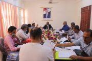 باسليم يترأس الأجتماع السادس للجنة  الاستشارية لمشروع بوابة التعليم